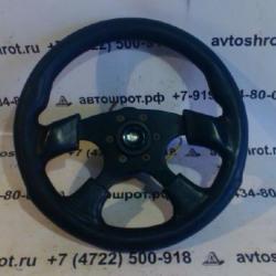 Рулевое колесо без AIR BAG